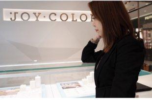 受保護的內容: (婚戒推薦) JOY COLORi 未來鑽石 自用投資婚戒 最好的選擇!!
