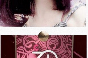 (染髮)蘆洲染髮大推薦 ~初髮廊~讓你從頭煥然一新!!