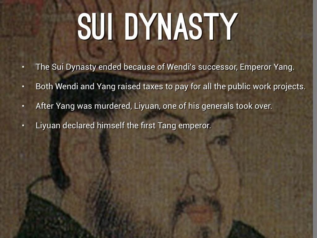 Dynasty Zhou Technology