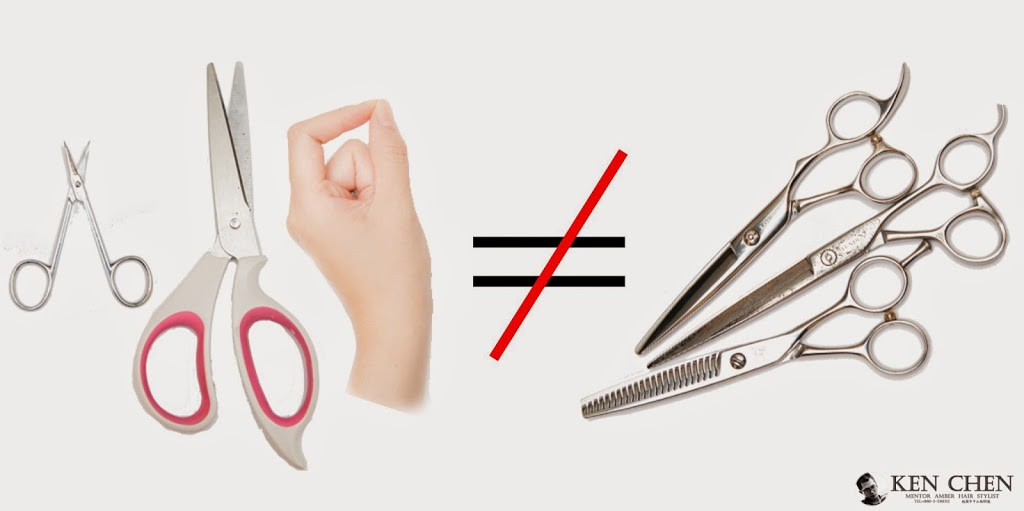別再用一般剪刀剪頭髮的分岔(拔分岔)了【基礎觀念】