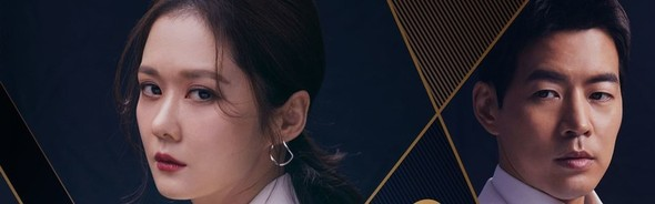 韓劇《VIP》展現在矛盾的現實中艱苦打拼的女性勞動者們 : 文化·韓流 : 韓民族日報