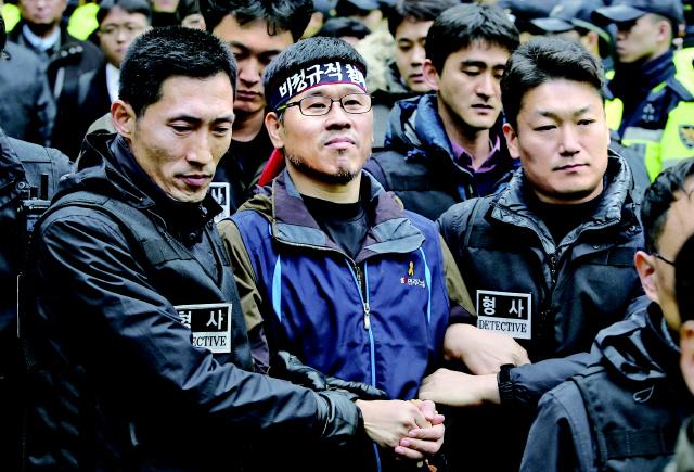 Verhaftung des KCTU-Präsidenten