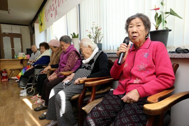 Resultado de imagen de kang il chul