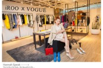 [穿搭]iROO X VOGUE 一起進入女孩們的時尚夢幻衣櫥!!
