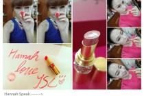 [彩妝]就是愛YSL,情挑誘光水唇膏讓我戀愛了♥