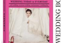 【BOOK】我的婚禮籌備日誌 – 5/11(三) am10:00 博客來開始預購!