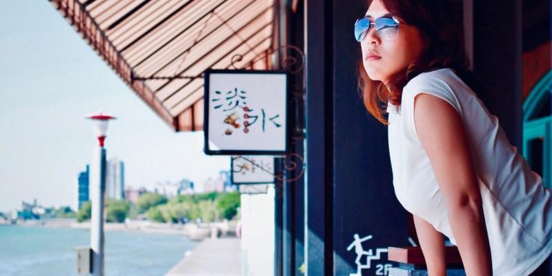 淡水景觀餐廳/淡水長堤LB Cafe,從早到晚美得像首詩的咖啡餐館
