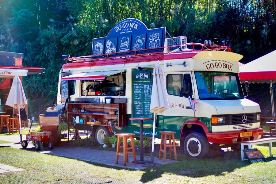 【桃園】大溪GOGOBOX餐車誌in樂灣基地,吃喝玩樂的好去處