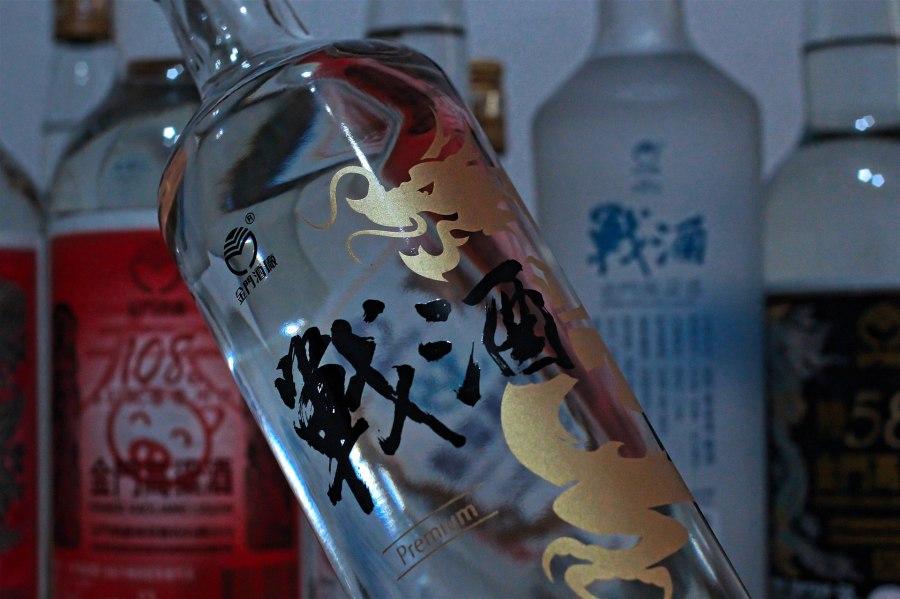 【分享】黑金龍戰酒,今晚誰想跟我喝一杯
