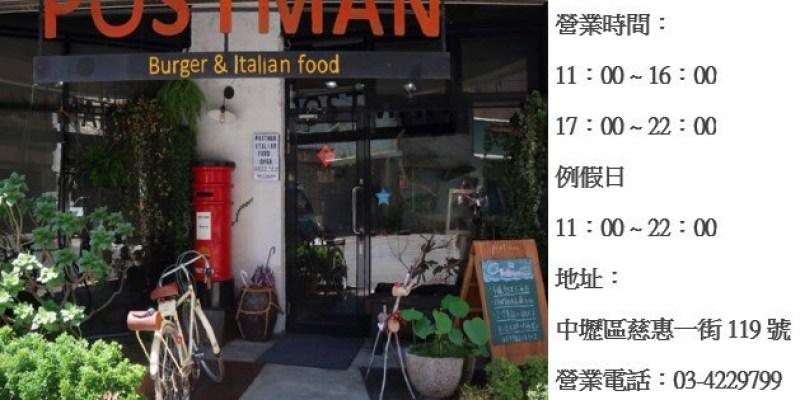 【桃園】中壢POSTMAN郵差先生,巷弄間的台灣魂義式餐廳