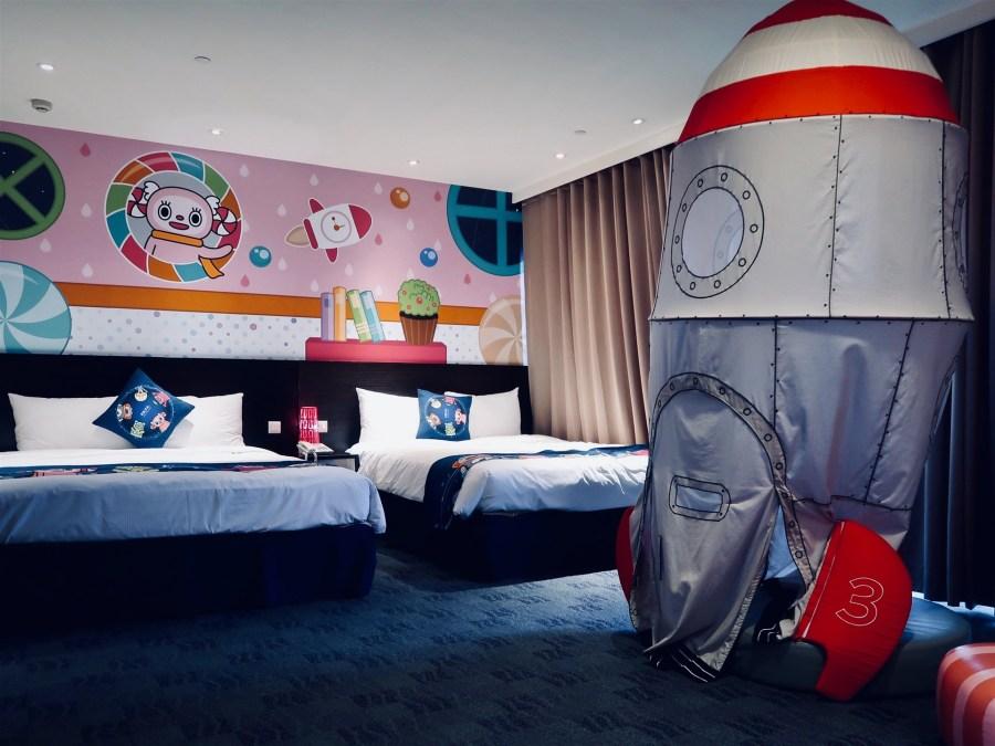 【新竹】煙波大飯店湖濱館-香榭家庭主題房小孩的快樂天堂