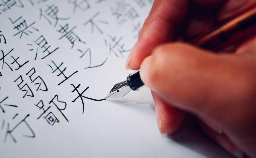 【分享】皮爾卡登ishare愛寫鋼筆,用文字延續書寫的情感