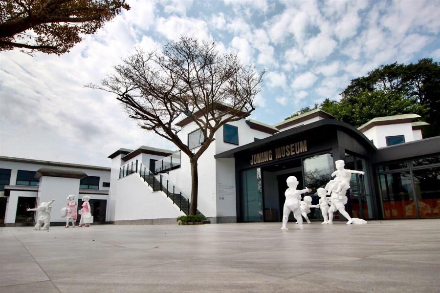 新北旅遊景點/金山朱銘美術館,從自然的山林中感受藝術的氣息