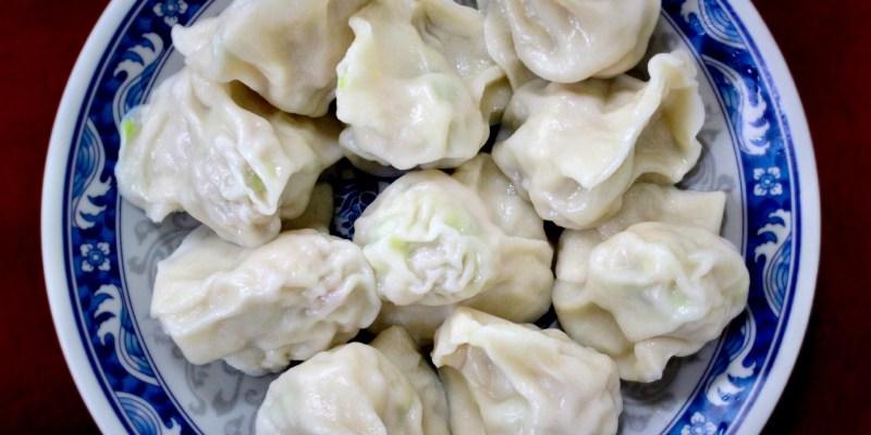 【台北】北投豪季水餃專賣店,來泡湯不是只有拉麵可以吃,這水餃很讚!
