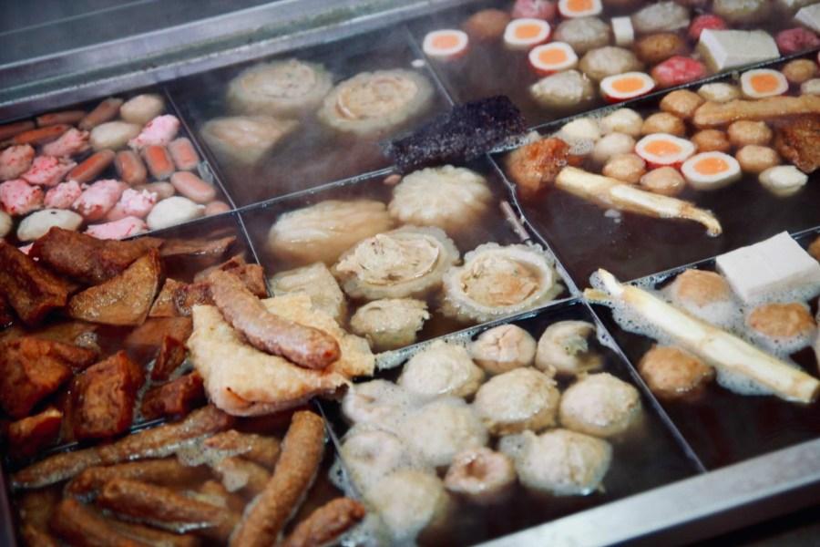 【苗栗】後龍黑輪伯,吃不膩的鄉村獨特口味