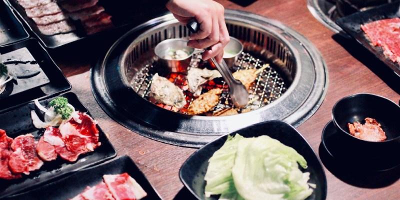 桃園燒烤美食/中壢牛町日式碳火燒肉,烤一段回憶吃一份美好心情