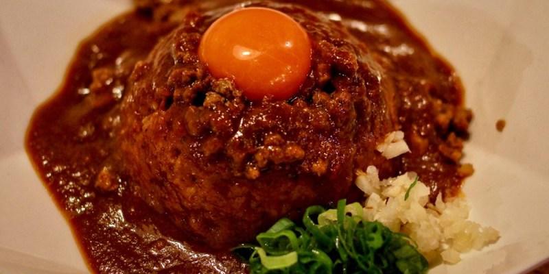 台北麻辣美食/三上咖哩,無辣不歡必來挑戰全台灣最辛辣的惡魔激辛咖哩飯