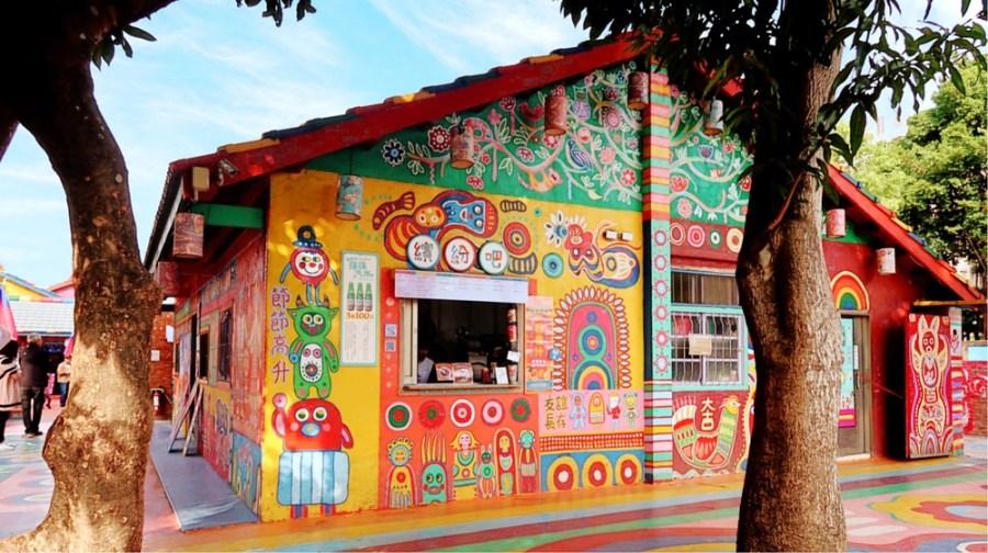 台中旅遊景點/彩虹眷村,繽紛彩繪村有名到國外遊客必來的免費景點