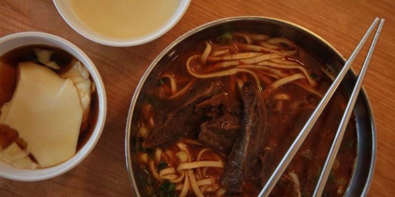 新竹牛肉麵美食/新竹好吃的5家牛肉麵,人氣爆表的牛肉麵,你最愛哪一家?