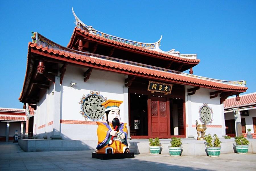 苗栗旅遊景點/後龍英才書院,免門票入園欣賞閩南書院的美建築