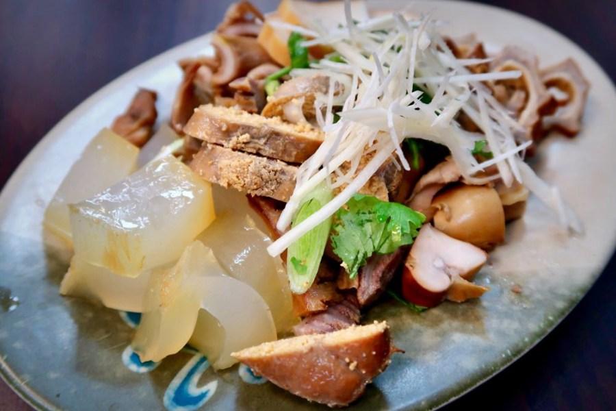 宜蘭道地美食/蘇澳阿暖魚雜,在地人推薦要來品嘗的美味小吃