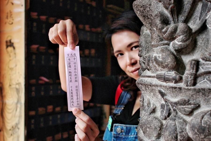 新竹旅遊景點/北埔老街一日遊,走訪古蹟吃喝客家美食,假日出遊的好去處