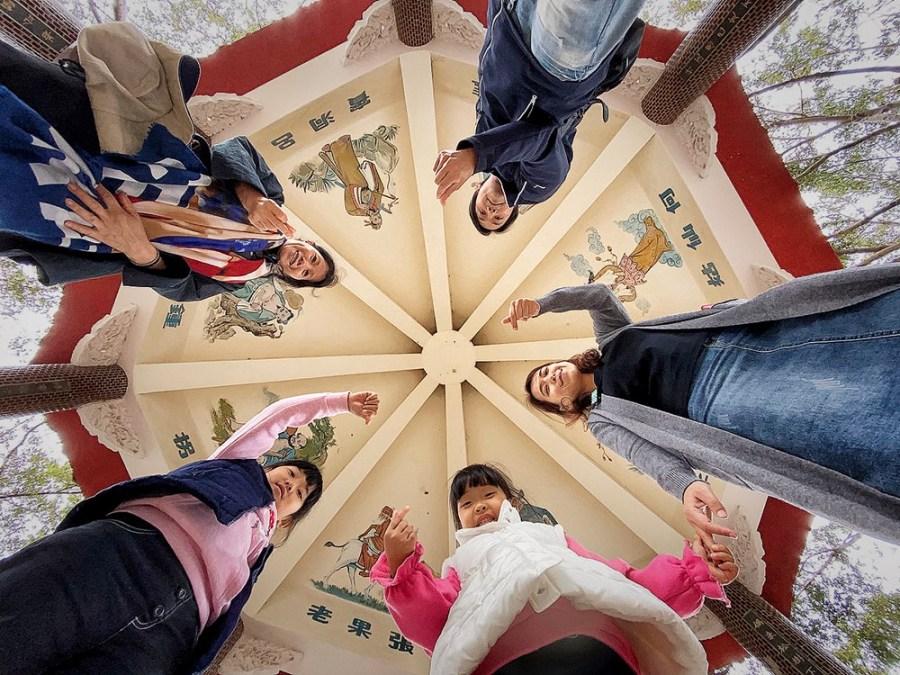 桃園旅遊景點/忠貞市場、國旗屋、清真寺、馬祖新村文創園區,來趟異國料理的吃喝玩樂半日遊吧!