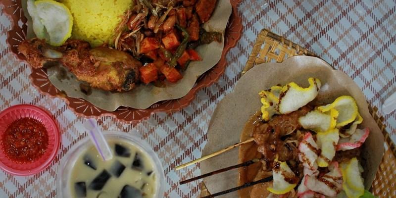 桃園印尼料理/中壢米蘭瑪,假日限定隱藏版超道地好吃的印尼美食