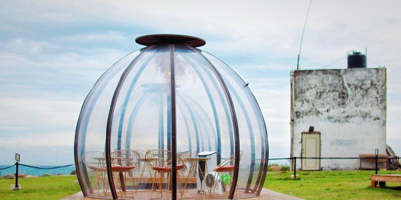 花蓮旅遊景點/崇德瑩農場,朝聖網美最愛的球型玻璃屋,免門票親子同樂的好去處
