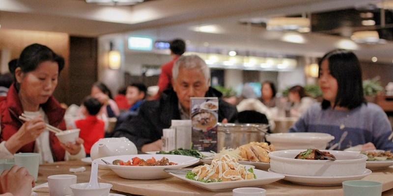 新北美食/三峽大板根森林溫泉渡假村,麗宴中餐廳、太子西餐廳、觀景咖啡廳,浸泡在渡假村內,吃喝一整天沒煩惱