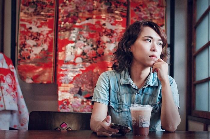 花蓮景觀餐廳/花蓮咖逼小売所|斗宅。揀茶舍,置身在日式官舍內享受下午茶點愜意又舒適!