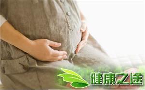 孕婦服用中藥有什麼禁忌 - 康途健康百科