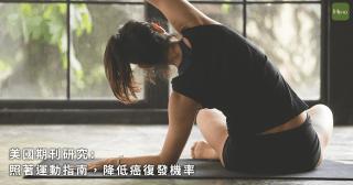 20191024-瑜珈