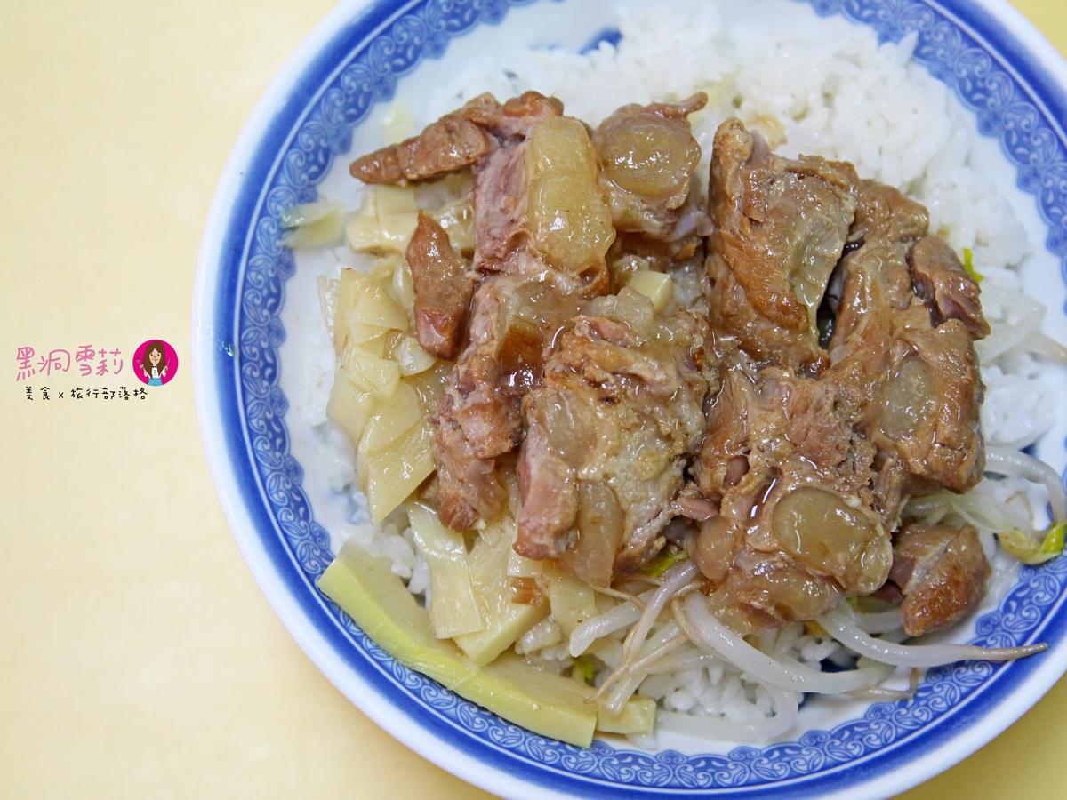 【食記】臺南/中西區「聖記軟骨飯」.近海安路小吃 – 黑洞雪莉