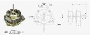 135W washing machine motor products from China (Mainland),buy 135W washing machine motor from
