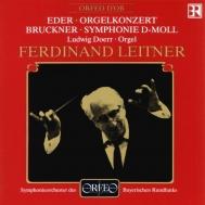 Sym.0: Leitner / Bavarian.rso Live 1970 Eder: Org.con