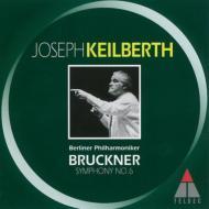 交響曲第6番 カイルベルト&ベルリン・フィル
