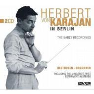 ブルックナー:交響曲第8番(第2~4楽章)、ベートーヴェン:『英雄』