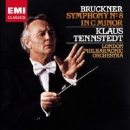 交響曲第8番 テンシュテット&ロンドン・フィル