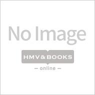 阿部信行/サイバーリンク パワーディレクター V11オフィシャルガイドブック グリーン・プレスdigitalライブラリー