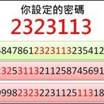 1469589967-b066b3a7e6f3d49f787254dceb62ef63
