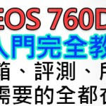 1469591304-9f83989c0c025c0a751161dc4a54e5b8