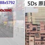 1469594845-ed58668c48e51c66c23d4a134c0b132f