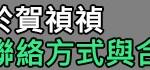 1469611617-0709ec51d3a7a0d03b7f6194ad10b0f9