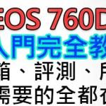 1469612733-9f83989c0c025c0a751161dc4a54e5b8
