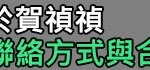 1469616573-0709ec51d3a7a0d03b7f6194ad10b0f9