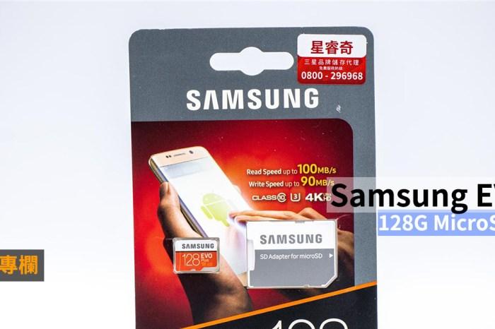 [玩攝影87] Samsung 128G MicroSDXC  U3 C10 EVO Plus 記憶卡,寫入達 80MB 表現出色