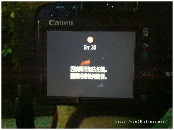 CANON Err30相機出現錯誤代碼Err30
