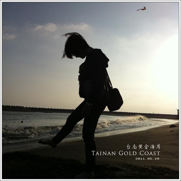 約會聖地 ! 黃金海岸(台南景點)秋茂園看夕陽