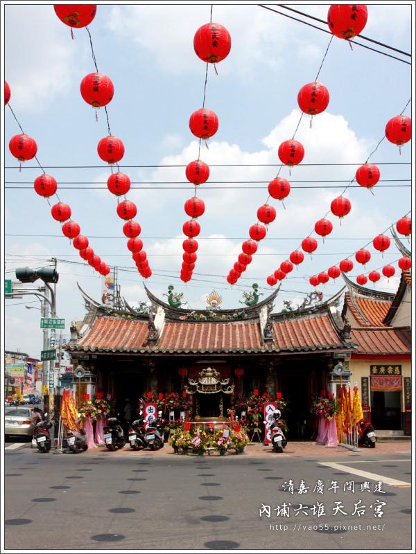 【旅遊】屏東內埔 | 六堆客家文化行旅,天后宮與昌黎祠。